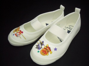 anpan shoes