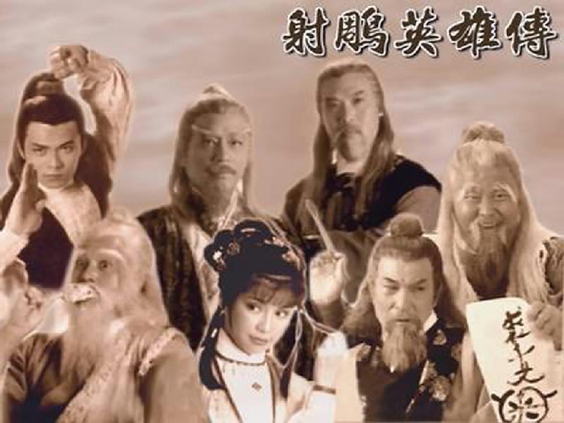 Favourite 1 Wuxia Series Nita Arifin